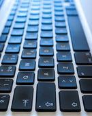 Keyboard laptop — Stock Photo