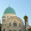 The Synagogue — Stock Photo