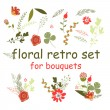 Floral retro set — Stock Vector #37095921
