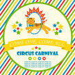 Circus party card design for kids. vector illustration — Stock Vector #47145615