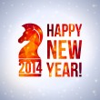 Happy new year message with 2014 numbers — Stock Vector