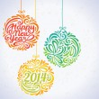 Happy New Year 2014 Greeting Card in minimalistic style — Stock Vector