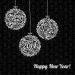 Happy New Year 2014 Greeting Card in minimalistic style — 图库矢量图片