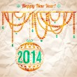Christmas and New year 2014 greeting card on crumpled paper background — Imagen vectorial