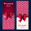 Christmas greeting cards. — Vettoriali Stock