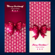 Christmas greeting cards. — Stockvectorbeeld