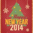 Vector retro postcard with new year tree silhouette and decorations on old red background. — Stockvector