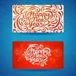 Romantic banners with calligraphic Happy New Year message with pattern — Stock Vector