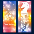 Two Happy New Year Cards design — Stock Vector