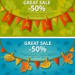 Sale banners with garlands — Stock Vector