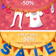 Sale banners — Stock Vector