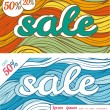 Two banners for autumn and winter sales — Stock Vector