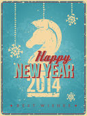 Vintage New Year's Eve Card with stylized horse image — Stock Vector