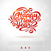 Red romantic New year lettering with flare lights and texture. — Stok Vektör