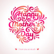 Happy Mothers Day lettering Greeting Card. — Stock Vector #43382929