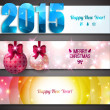New Year 2015 Banners. — Stock Vector #50411643