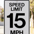 Stock Photo: Speed limit sign
