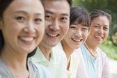 Multi generational family — Stock Photo