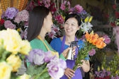 Women Working In Flower Shop — Stock Photo