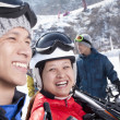 Smiling Couple in Ski Resort — Stok fotoğraf