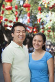 Smiling Couple In Nanluoguxiang — Stock Photo