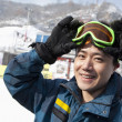 Smiling Man in Ski Resort — Stok fotoğraf