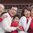 Multi-generation Family in Traditional Chinese Courtyard — Stock Photo #36638559