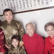 Multi-generation Family in Traditional Chinese Courtyard — Stock Photo #36639359