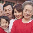 Multi-generation Family in Traditional Chinese Courtyard — Stock Photo #36639441