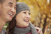 Mature Couple Embracing in Park — Stock Photo