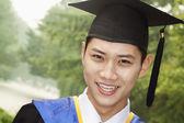Man Graduating From University — Stock Photo