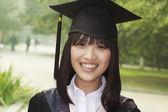 Woman Graduating From University — Stock Photo