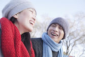 Young Couple Outside in winter — Stock Photo