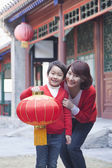 Mother And Son Holding Chinese Lantern — Stock Photo