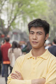 Young Man smiling outdoors — Stock Photo