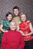 Family Portrait In Chinese Traditional Clothing — Stock Photo