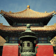 Stock Photo: Chinese traditional pagoda