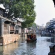Beautiful Chinese water town, Wuzhen Suzhou Jiangsu China — Stock Photo