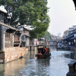 Постер, плакат: Beautiful Chinese water town Wuzhen Suzhou Jiangsu China