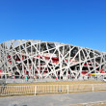 The Bird's Nest, The Beijing National Stadium — Stock Photo #41632531