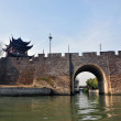 Chinese city wall — Stock Photo #41632565