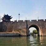 Chinese city wall — Stock Photo
