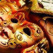 Beautiful masquerade mask — Stock Photo