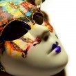 Stock Photo: Beautiful masquerade mask isolated