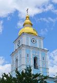 Mosteiro de st. michael com cúpula dourada em kiev, ucrânia — Foto Stock