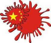 中国国旗 — 图库矢量图片