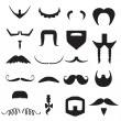 Vector hipster mustache and  beard  shapes — Stockvektor
