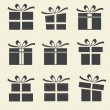 Stock Vector: Gift boxes - 9 icons. Silhouettes of gift boxes.