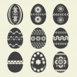 Stock Vector: Set easter egg for your design