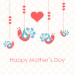 Happy Mother's Day — Vettoriale Stock #40954131